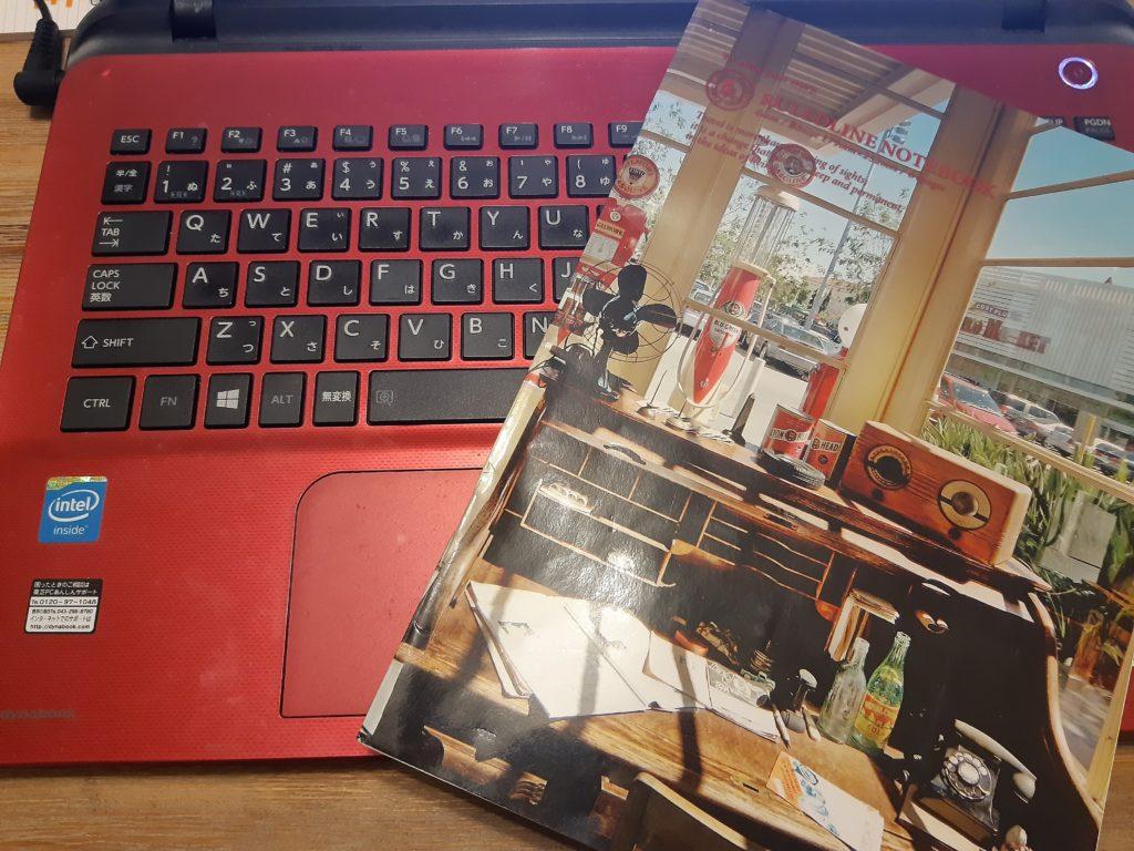 パソコンとブログ用ノート